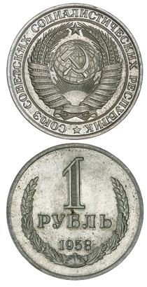 ruble pattern | Coin News