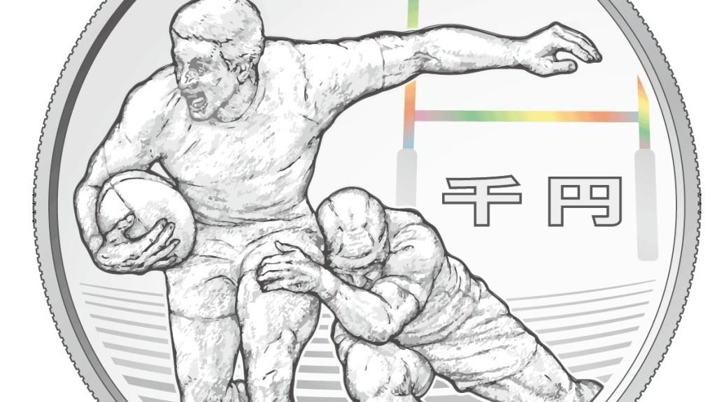 japan-2019-1000-yen-rugby-tournament-a