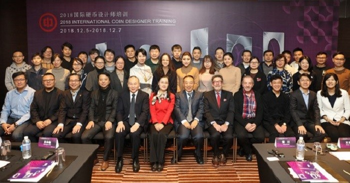 2018-International-Coin-Designer-Training-at-Shanghai-Mint-participants-11