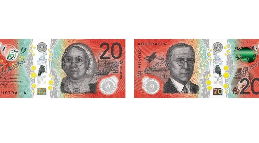 australia-2019-20-pair-II