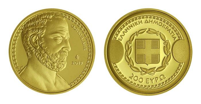 greece-2019-€200-Thucydides-header