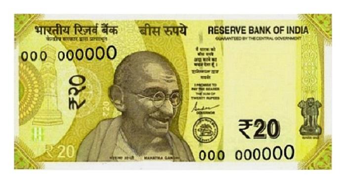 india-2019-20-rup-header