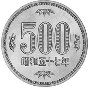 500-yen-obv.-300x296