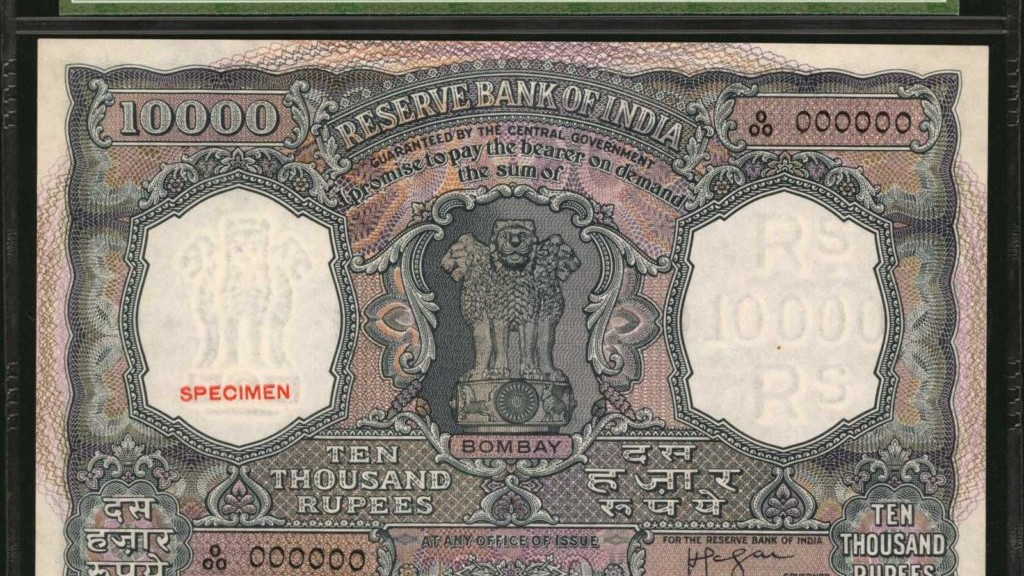 10000-rupees-face-1024x852