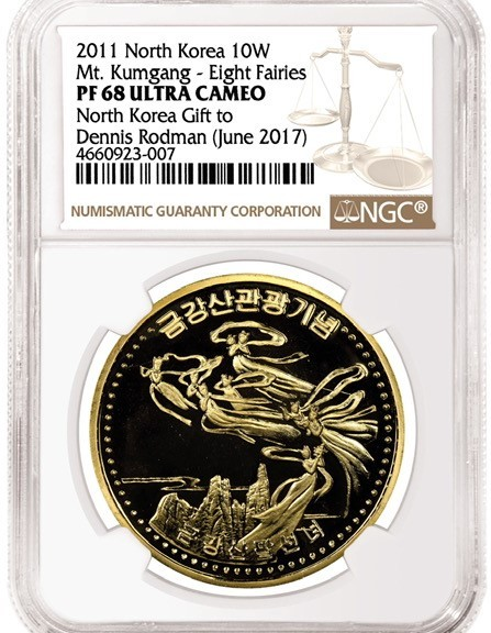 jpg-north-korea-coin