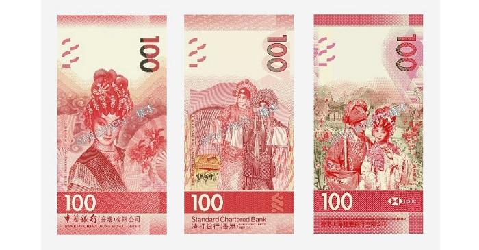 HK-2018-100-b-1
