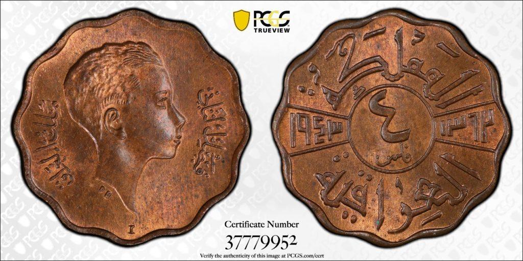 Iraq-copper-1024x512
