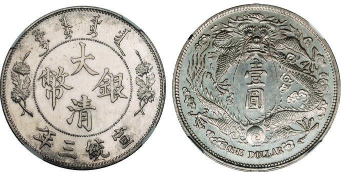 chinese-dollar-e1578413797875