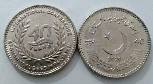 Pakistan_Afghanistan_Refugees_2020_coin