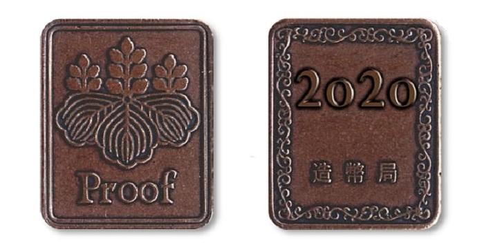 japan-2020-proof-set-medal-pair-header