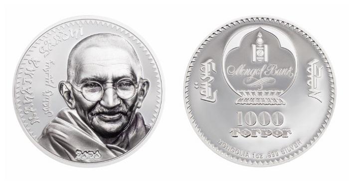 mongolia-2020-1000-TG-ghandi-pair