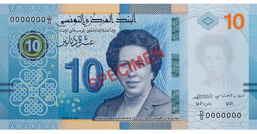 tunisia-2020-10D-SPEC-header