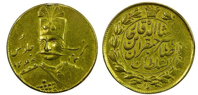 Iran-e1589226464791