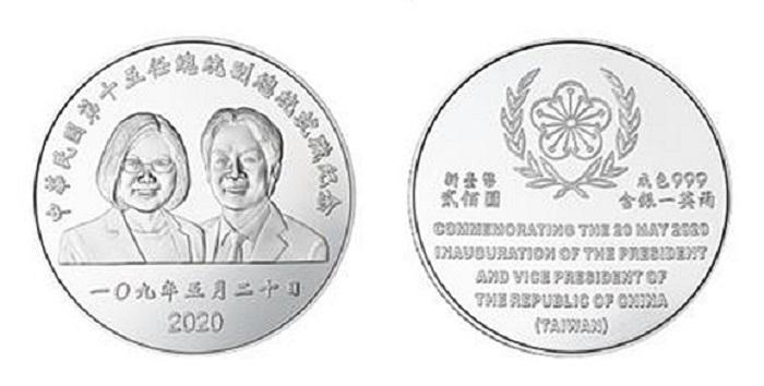 taiwan-2020-200-inauguration-pair-header