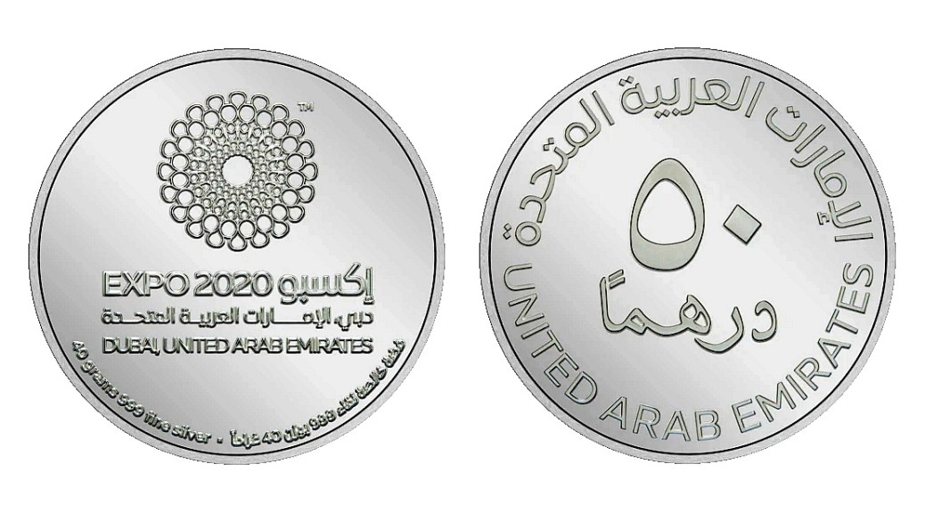 UAE-2020-50-Dirhams-EXPO-20-pair