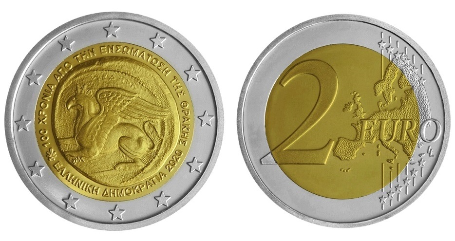 greece-2020-€2-thrace-union-100-header
