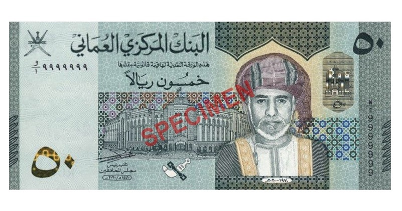 oman-2020-50-R-pair-SPEC-header