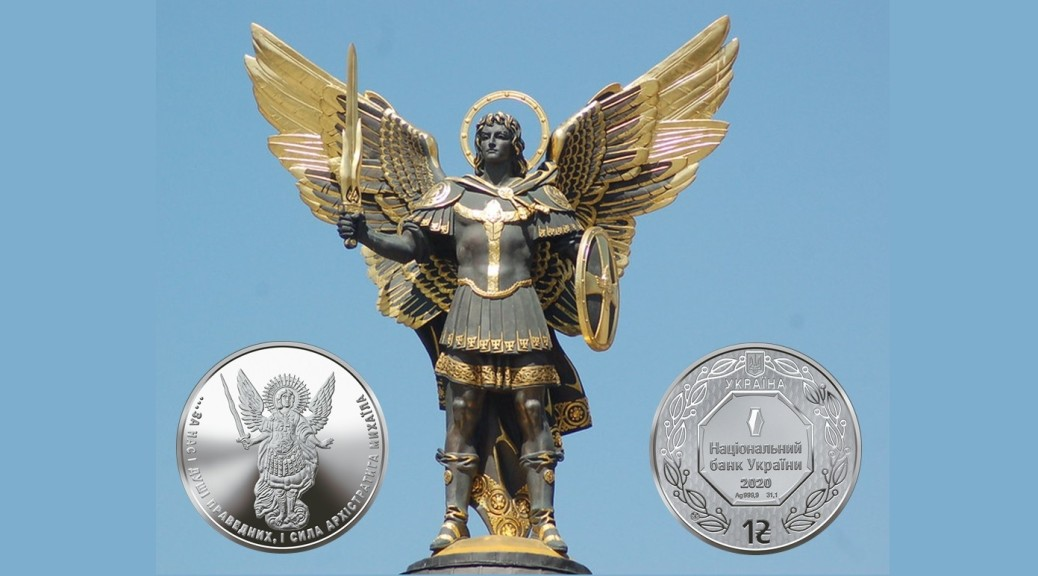 ukraine-2020-archangel-michael-header