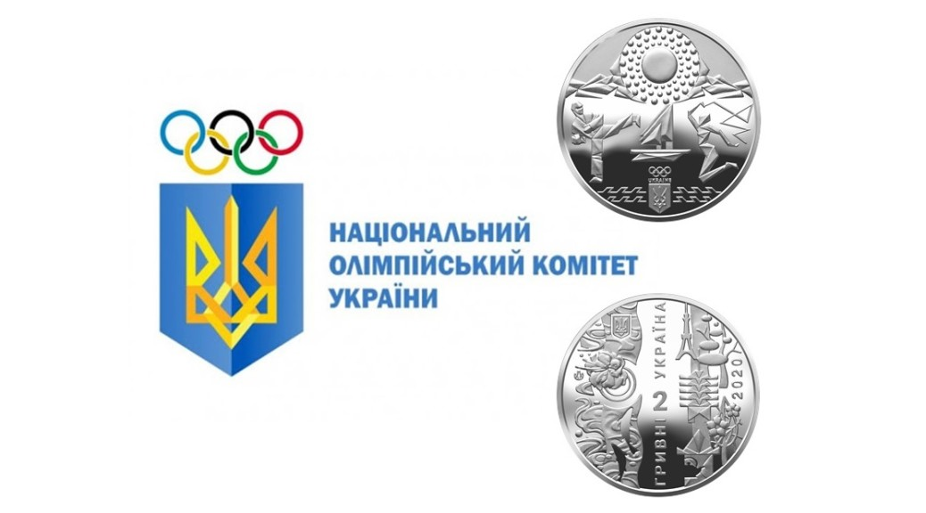 ukraine-olympic-header