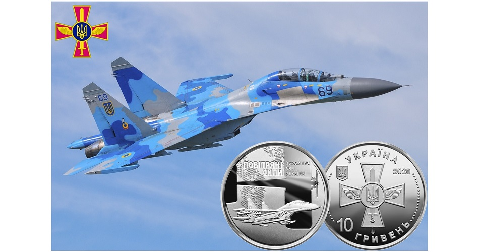 ukraine-air-force